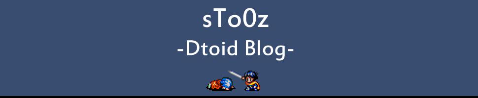 sTo0z blog header photo